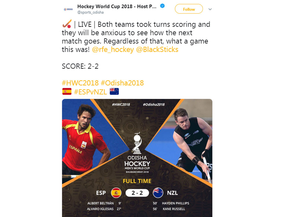 NZ vs SPAIN