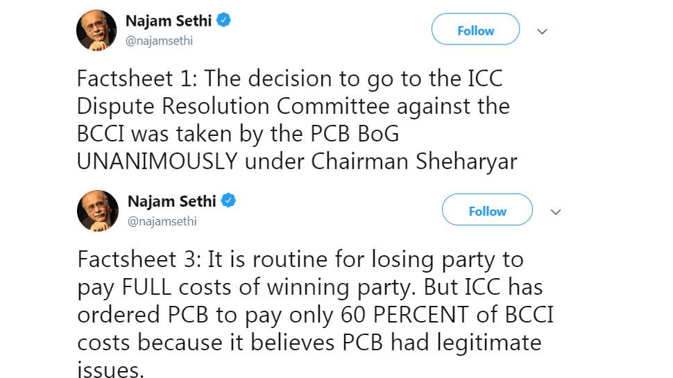 Najam Sethi on compensation issue