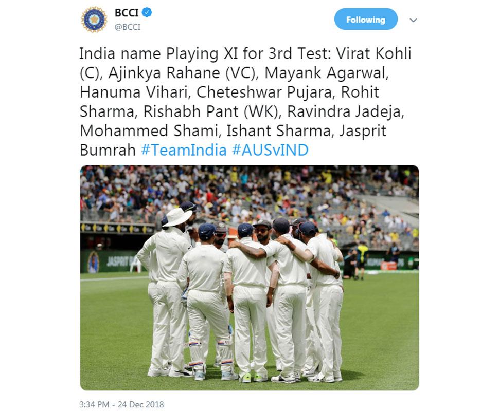 Team India for Melbourne test
