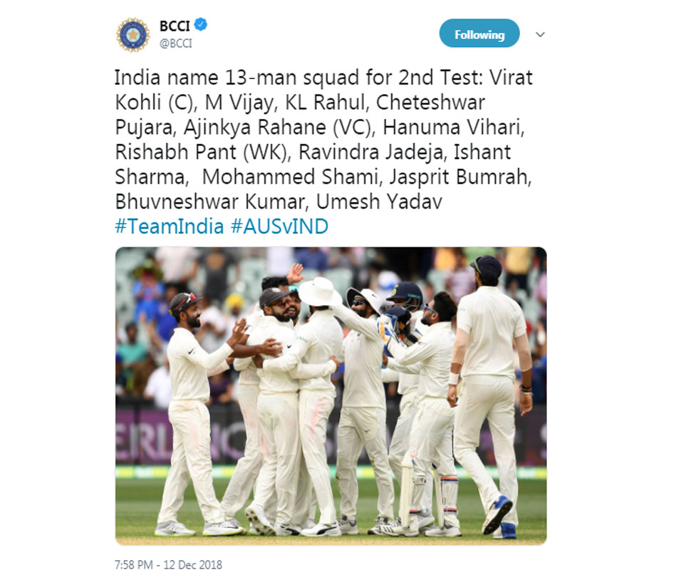 Team India for Perth Test