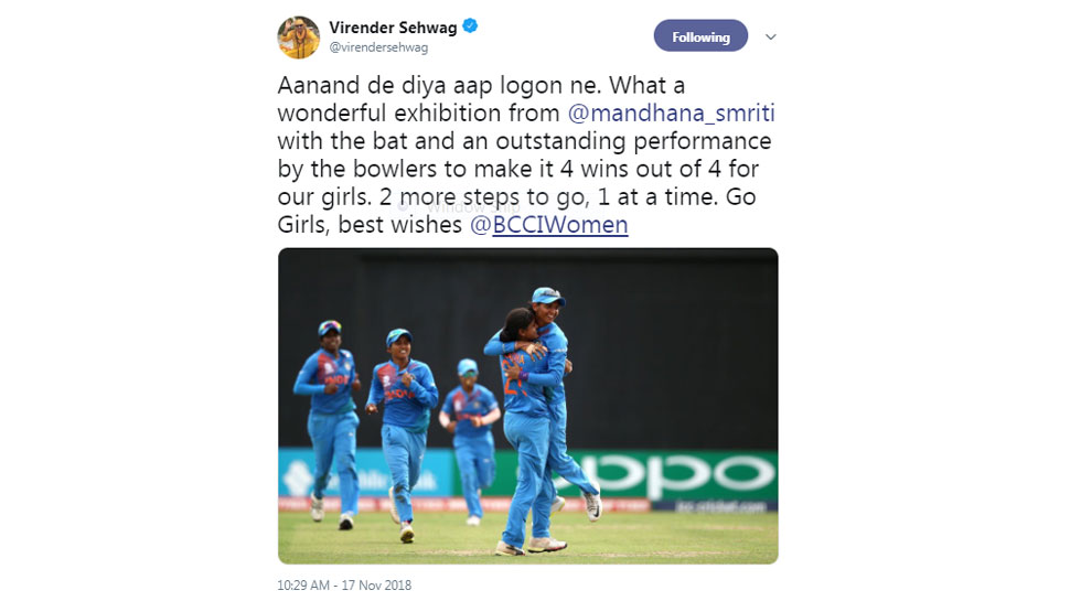 Virendra Sehwag for Women Team India