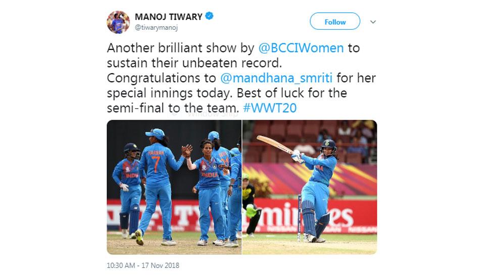 Manoj Tiwary on Women Team India