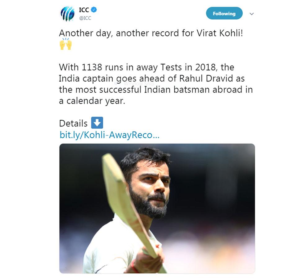 Virat breaks the record of Rahul Dravid