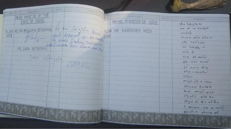 TEEN MURTI VISITOR'S BOOK