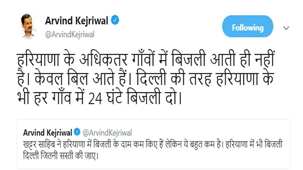 Arvind Kejriwal's tweet