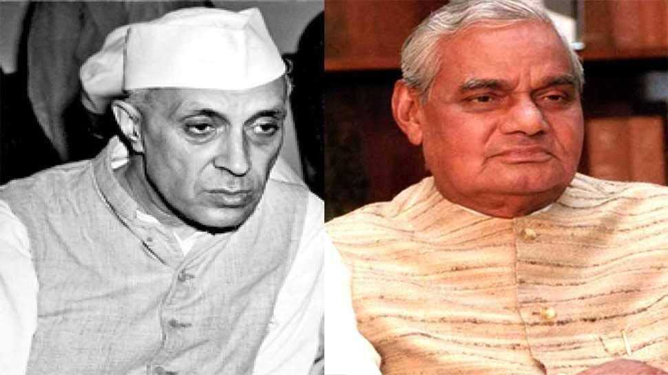 atal bihari vajpayee and nehru