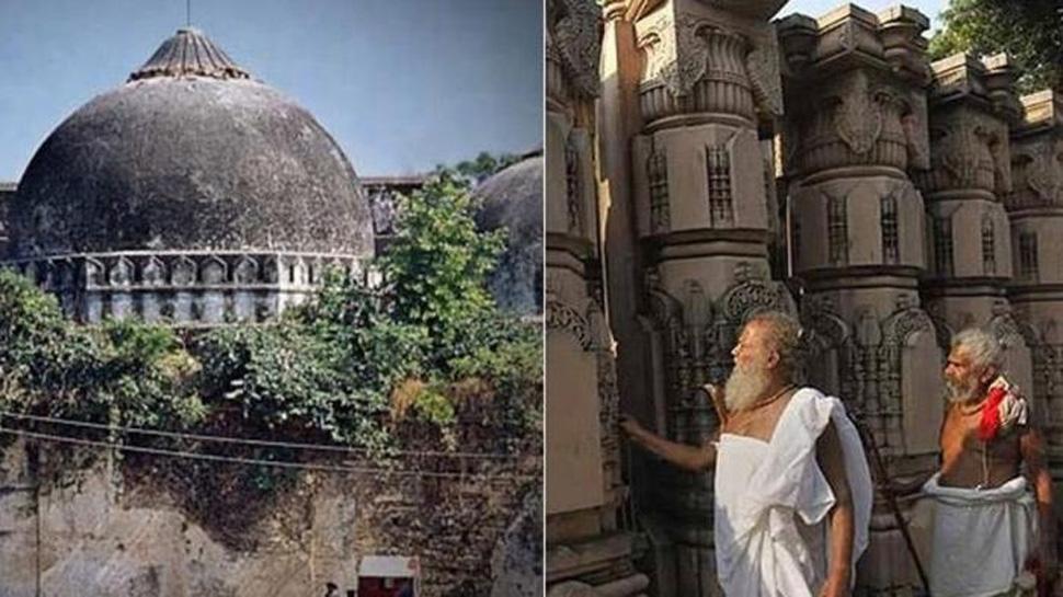 ayodhya issue