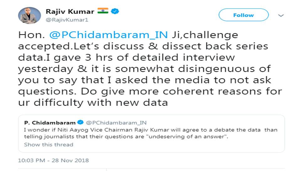 chidambaram and Rajiv kumar