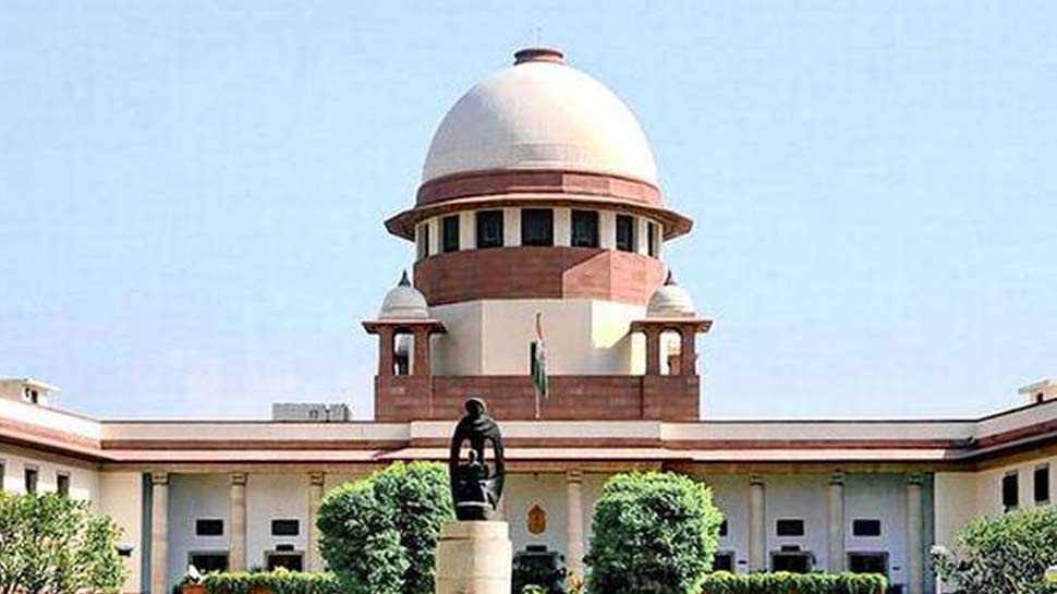 supreme court rejects congress notice