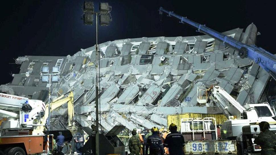 ताइवान भूकंप