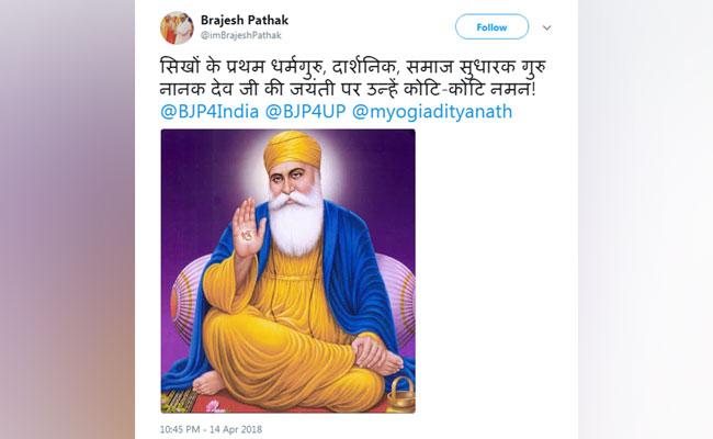 Keshav Prasad Maurya geets Guru Nanak Jayanti 7 month in advance
