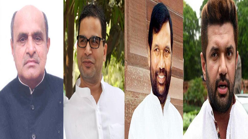 Bihar RLSP leader Nagmani singh said on NDA and Nitish kumar