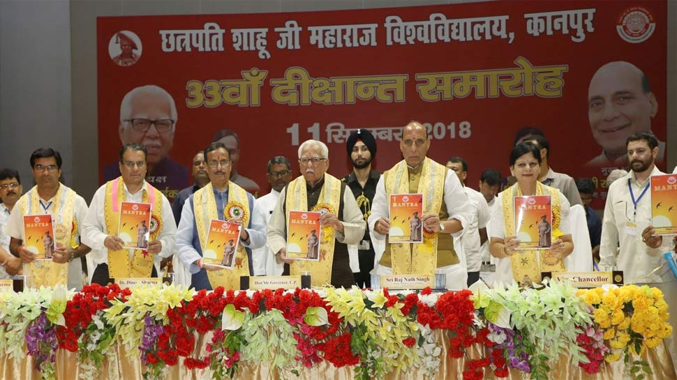 Rajnath Singh urges students to make India a world leader