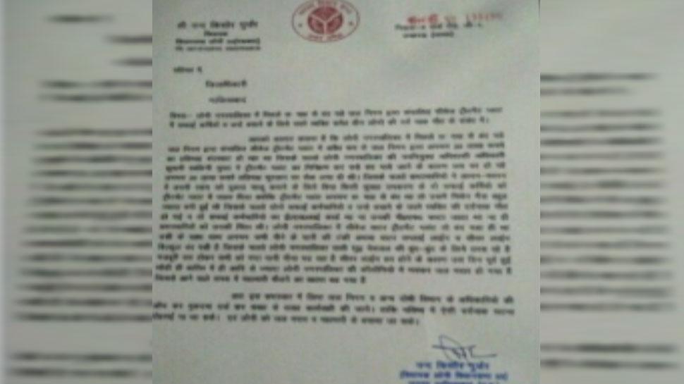 BJP mla Nand Kishore Gurjar says divers gang of gangnahar commit crime
