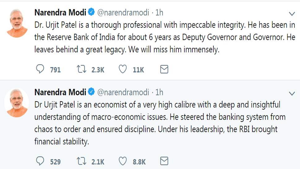 Prime Minister Narendra Modi lauds Urjit Patel's contribution