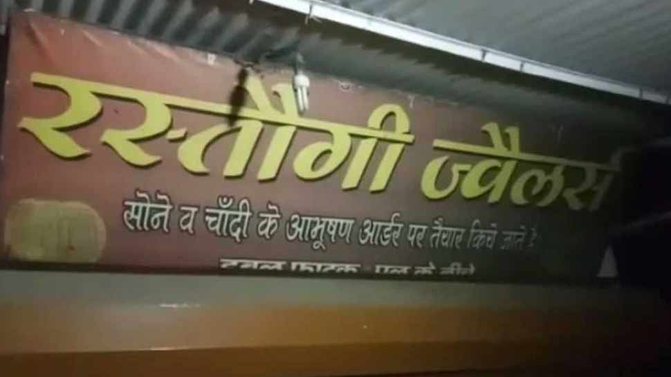 Inspector suspended for taking bribe of 3 lakhs in moradabad