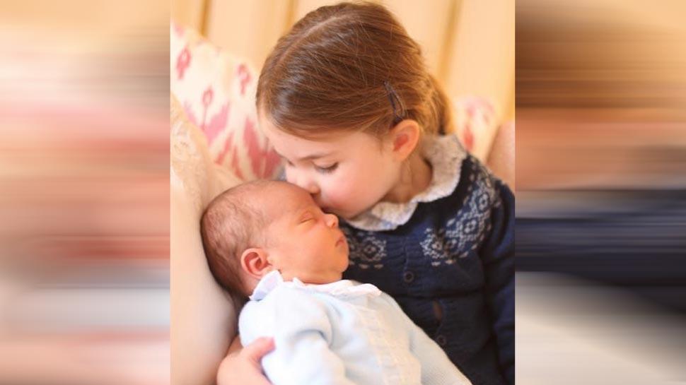Prince Louis With Princess Charlotte