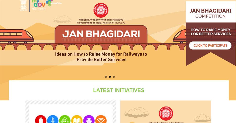 railway, railway compatation, Piyush Goyal, Money For Railway compatation, jan bhagidari, रेलवे प्रतियोगिता