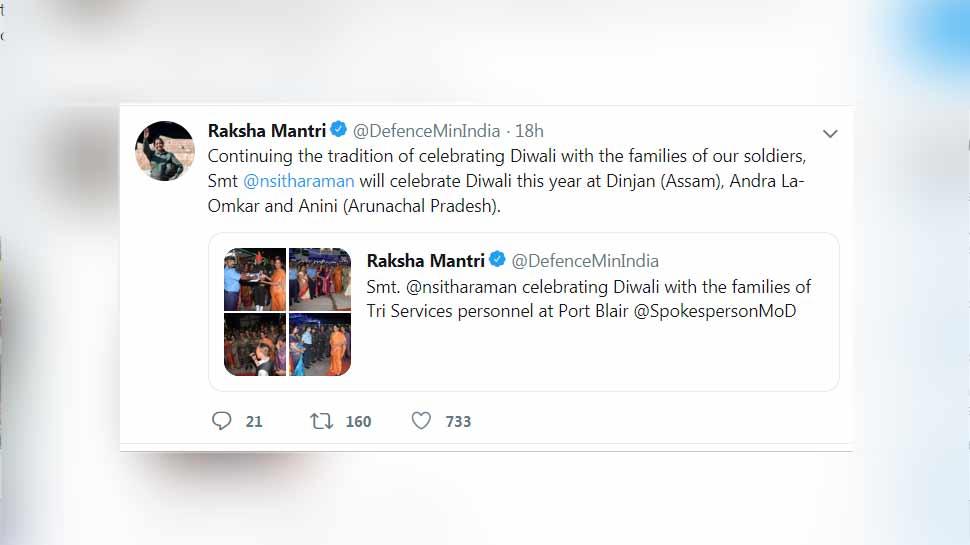 Defense Minister Nirmala Sitharaman will celebrate Diwali with soldiers in Arunachal pradesh
