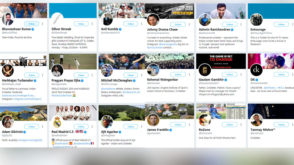 Rohit sharma follows these people 2