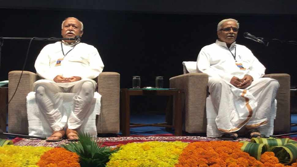 Discussion on Ram temple between amit shah and mohan bhagwat in RSS meeting