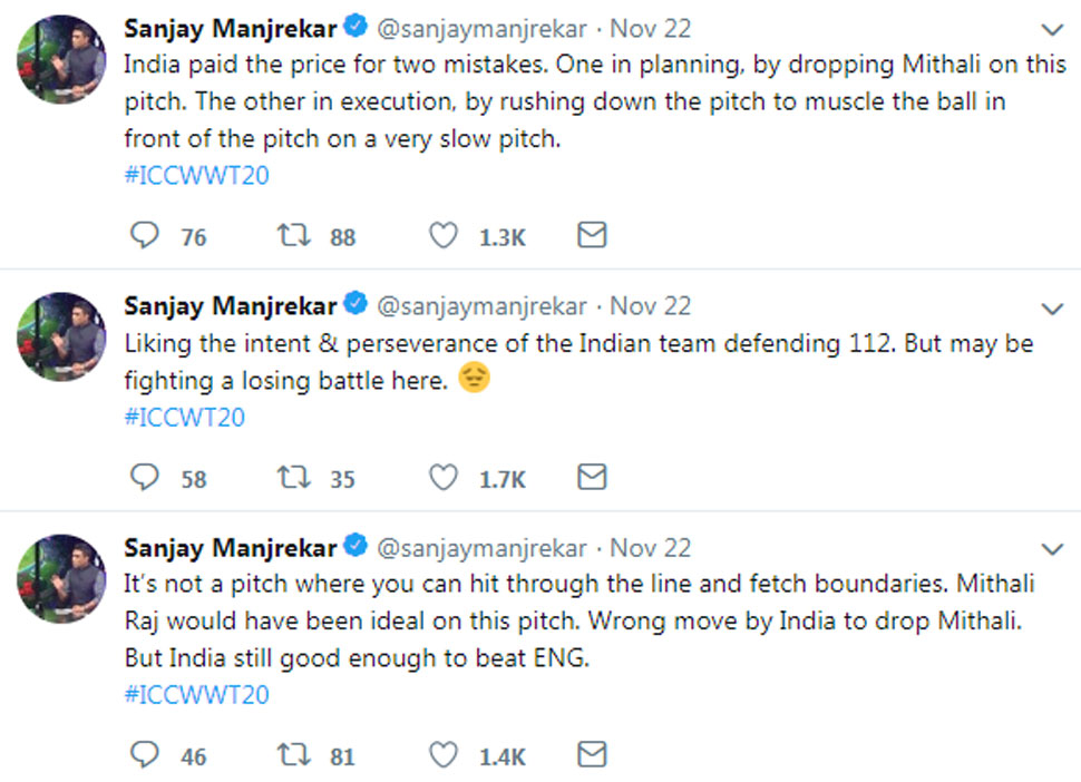 Sanjay Manjhrekar Tweet