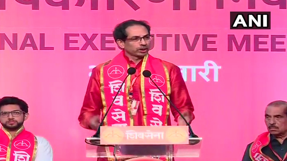 shiv sena national executive meeting in mumbai
