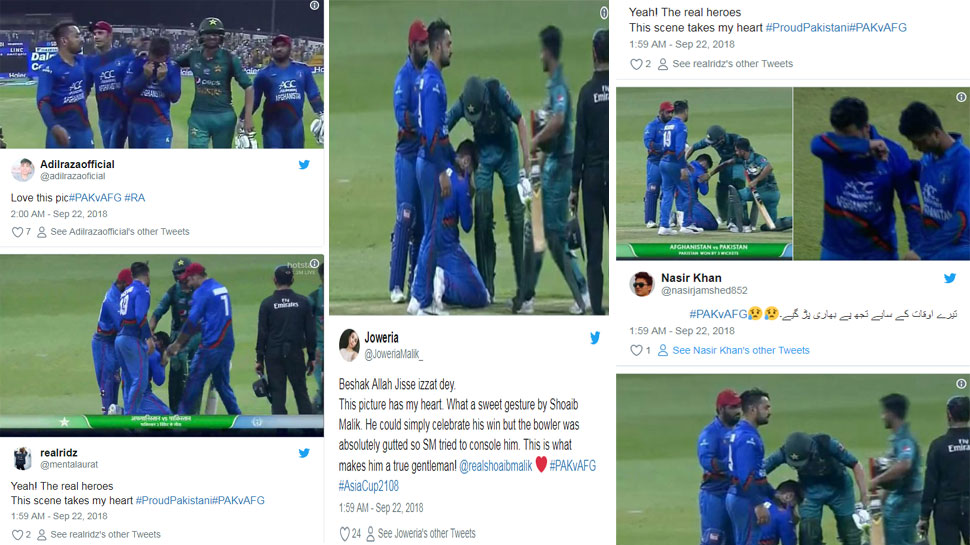 Shoaib Malik, Pakistan vs Afghanistan