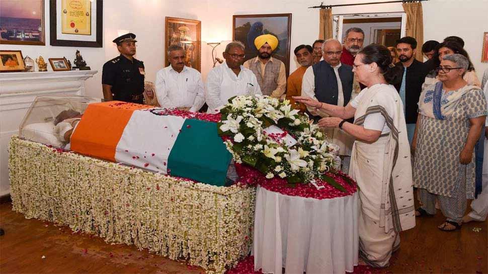 Rahul Gandhi give devotional tribute to Atal Bihari Vajpayee at his residence