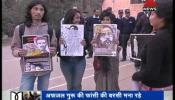 JNU के अंदर 'भारत विरोधी सोच' का DNA टेस्ट