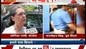 ऑगस्टा हेलीकॉप्टर डील घोटाला: सोनिया गांधी ने कहा- दो साल से सरकार क्या कर रही है, अब आरोप क्यों?