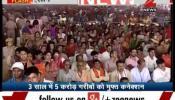 बलिया से PM मोदी ने दी 'फ्री LPG कनेक्शन' की सौगात, पार्ट-4