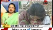 भुखमरी के बीच 'मेक इन इंडिया' कैसे?, पार्ट-3