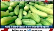 AIIMS के रिसर्च में दिल्ली के फल-सब्जी पर बड़ा खुलासा