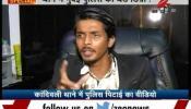मुंबई: पुलिस स्टेशन में FIR लिखवाने आये पति-पत्नी की पिटाई