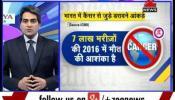 डीएनएः क्या है भारत में बढ़ते कैंसर की वजह?