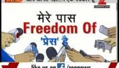 विशेष: हिन्दी पत्रकारिता के 190 साल