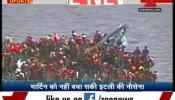 दर्दनाक तस्वीर: समुद्र में एक और 'एनल कुर्दी' की मौत