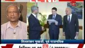 भारत मिसाइल टेक्नोलॉजी कंट्रोल सिजीम (MTCR) का सदस्य बना