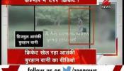 क्रिकेट खेल रहा हिजबुल आतंकी बुरहान वानी का वीडियो
