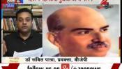 नेहरू ने दबाया श्यामा प्रसाद मुखर्जी की मौत का सच?, पार्ट-1