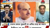 नेहरू ने दबाया श्यामा प्रसाद मुखर्जी की मौत का सच?, पार्ट-2