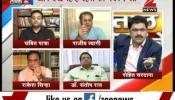 नेहरू ने दबाया श्यामा प्रसाद मुखर्जी की मौत का सच?, पार्ट-4