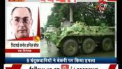 भारत के पड़ोस में ISIS का बड़ा हमला!