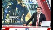 बांग्लादेश में 26/11 जैसा हमला, बंधकों में 17 विदेशी भी शामिल