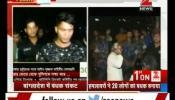 बांग्लादेश में आतंकी हमला, डिप्लोमेटिक जोन में फायरिंग