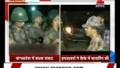 बांग्लादेश में आतंकी हमला, डिप्लोमेटिक जोन में फायरिंग, पार्ट-2