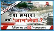 दिल्ली-मुंबई-गुरुग्राम 'जाम'लेवा कब तक?
