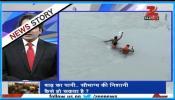 बाढ़ आने पर उत्सव मनाने वाली राजनीति का DNA टेस्ट