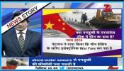DNA: पनडुब्बी के दस्तावेज लीक में चीन का हाथ है?